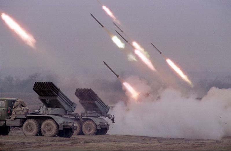 День ракетныхвойск и артиллерии