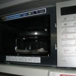 Микроволновка Panasonik