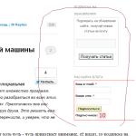 Так смотрится подписка на обновление сайта.