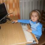 Будущий блогер