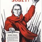 Плакат началв Великой Отечественной войны.