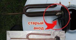 заменить магниевый анод